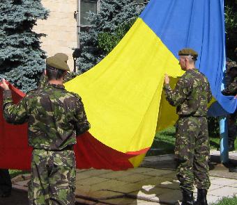 Manifestari dedicate Zilei Drapelului National
