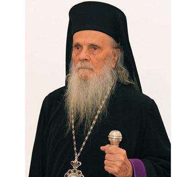 ÎPS arhiepiscopul Iustinian Chira, în spital, în stare critică