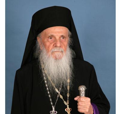 11 noiembrie – zi istorică pentru Episcopia Maramureşului şi Sătmarului