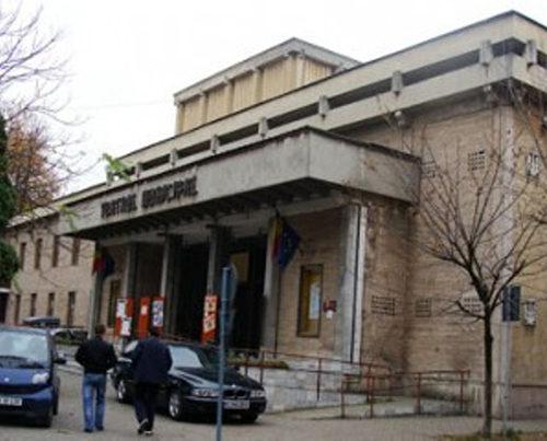 teatrul_municipal_baia_mare