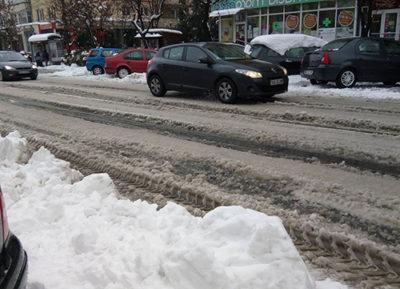 Primăria Baia Mare – justificare pentru starea drumurilor