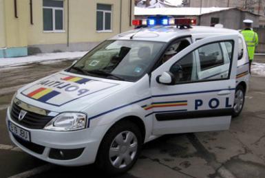 Substanțe interzise și dosar penal la Mireșu Mare