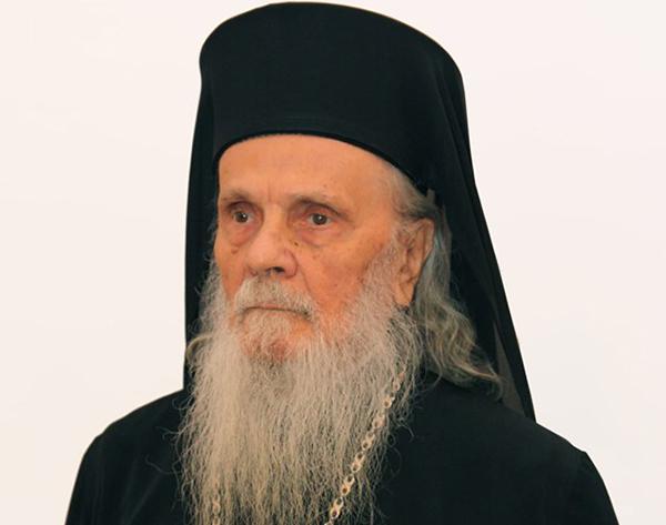 Liturghie Arhierească şi Parastas întru pomenirea Părintelui Justinian