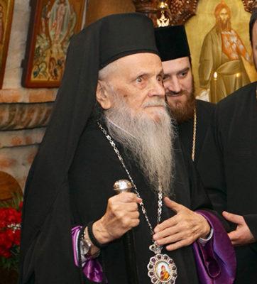 Mesajul de felicitare al prefectului Sebastian Mihai Lupuț pentru Î.P.S. Justinian Chira