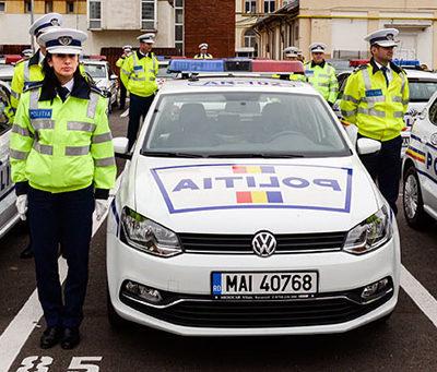 Condiţii pentru încadrarea directă în Poliţie