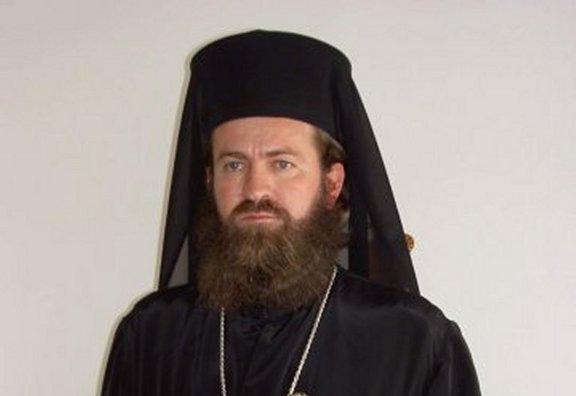 Episcopul Iustin – aniversat împreună cu Mitropolitul Andrei